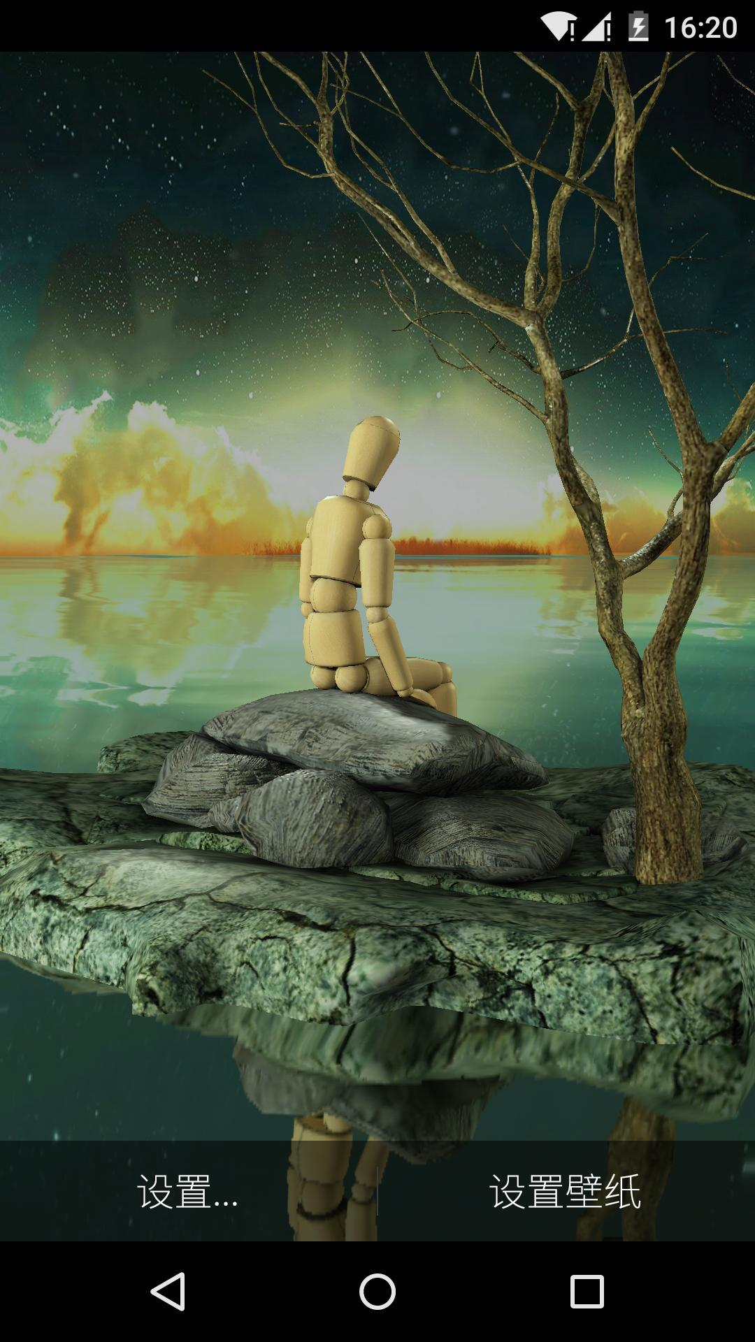 3D世界尽头-梦象动态壁纸