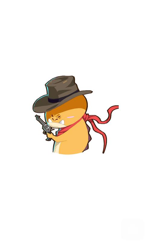HunterGo