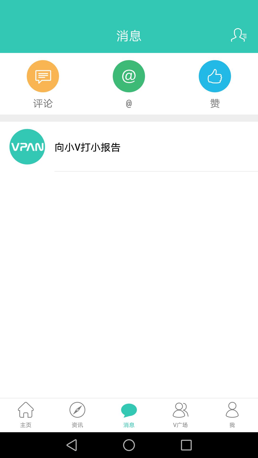 VPAN3