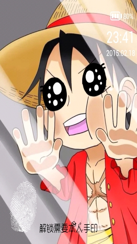 One Piece主题锁屏