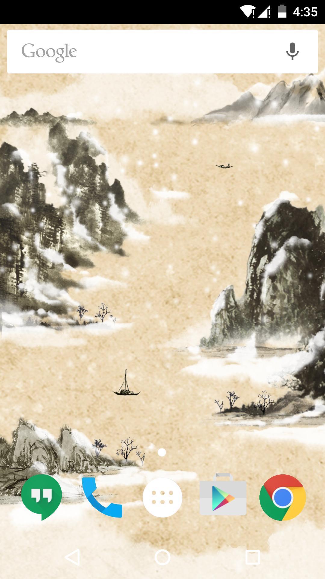 3D水墨四季-梦象动态壁纸