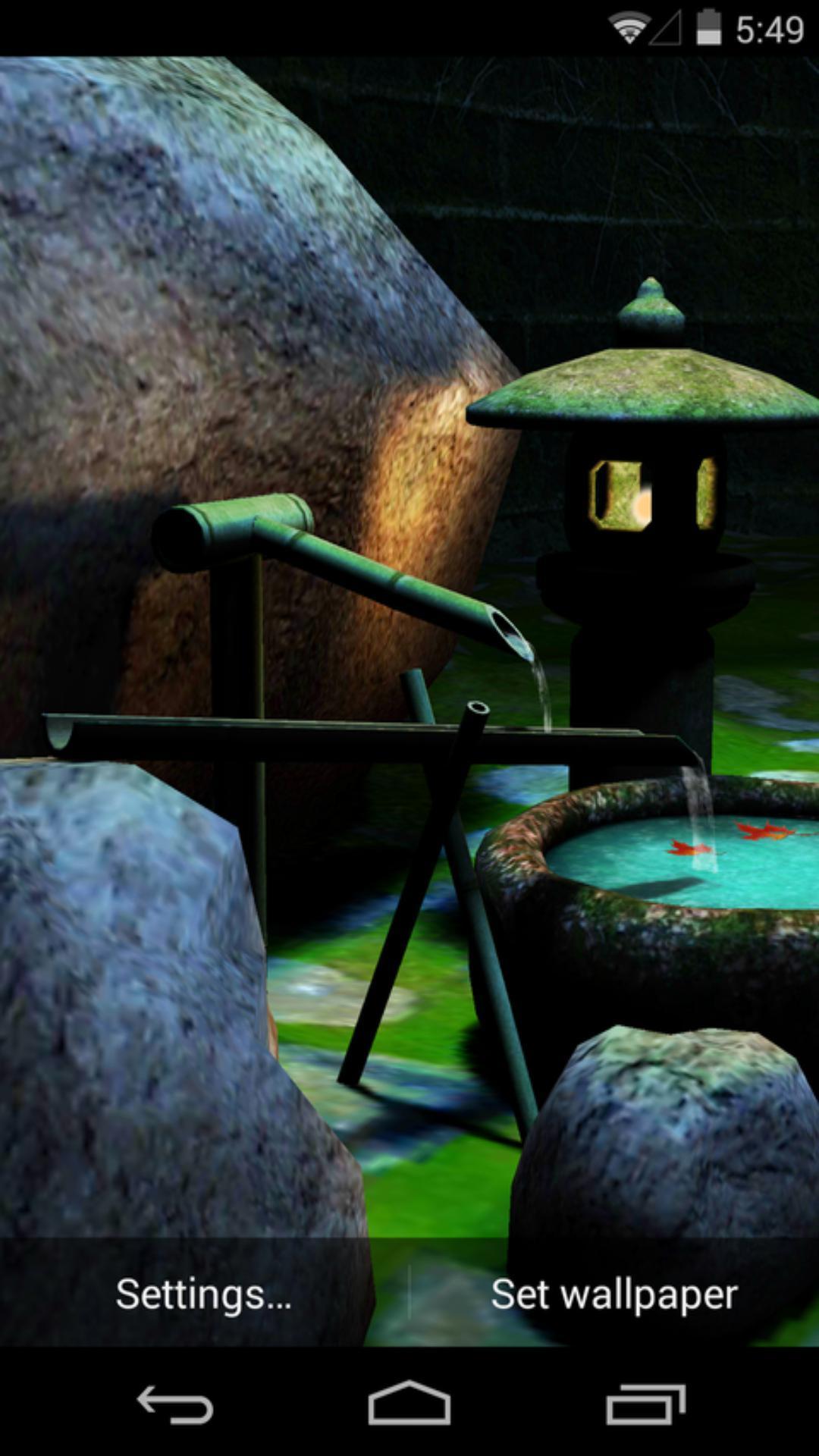 3D庭院深深-梦象动态壁纸