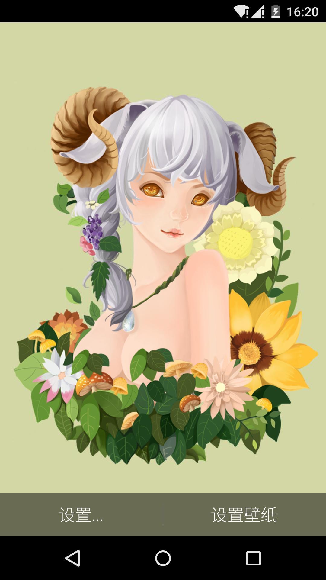 森林之女-梦象动态壁纸