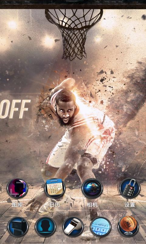 篮球-秀动态主题锁屏