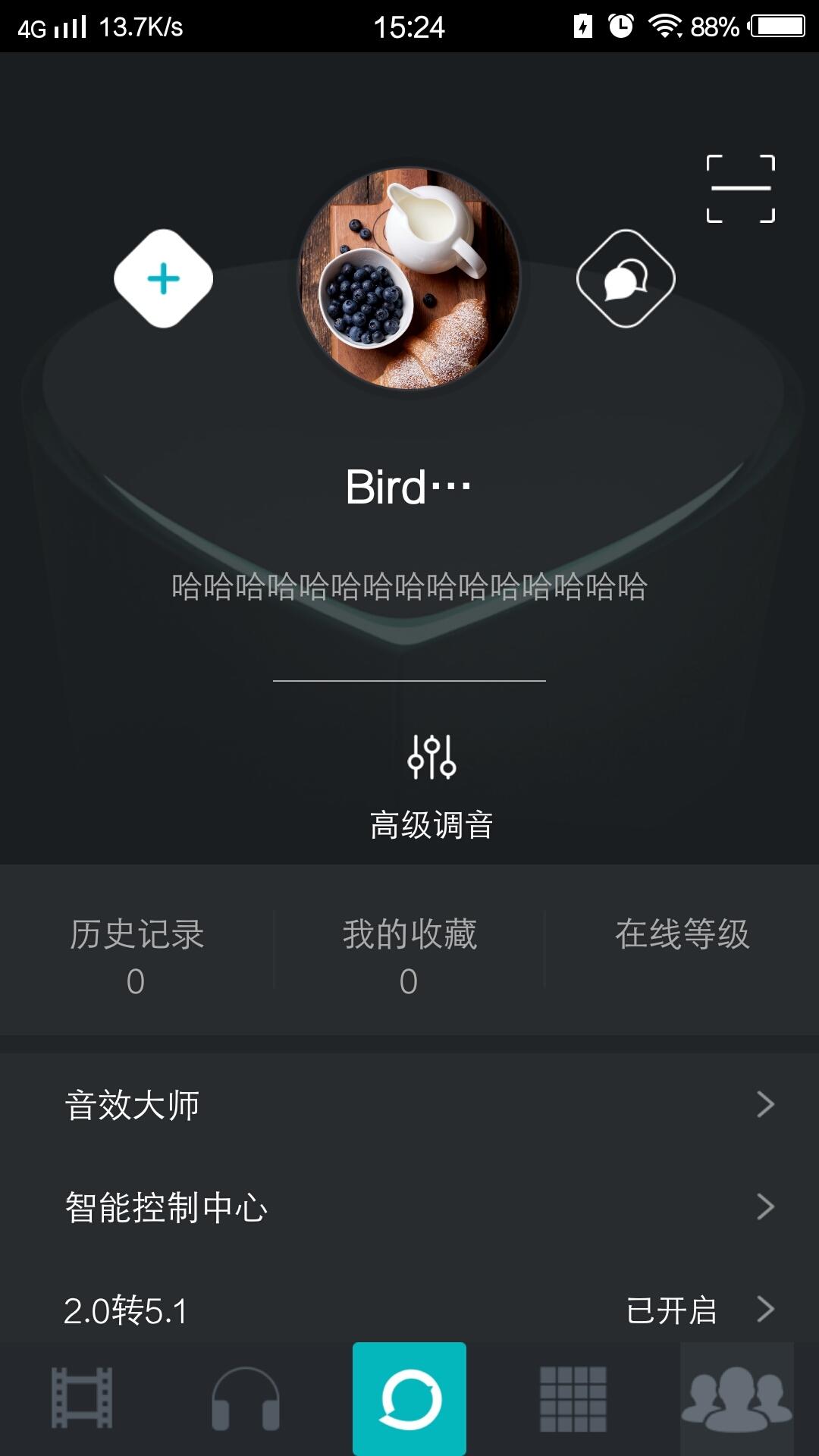 小鸟遥控器