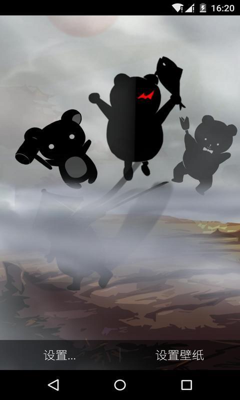 功夫熊本熊-梦象动态壁纸