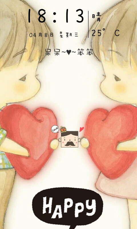 浪漫爱情安卓壁纸锁屏