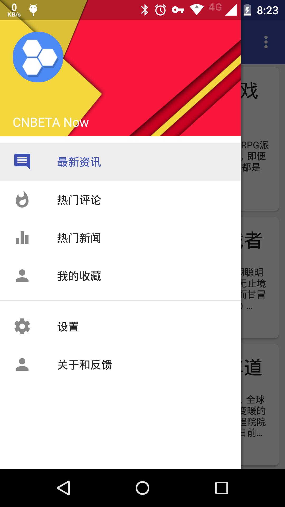 CNBETA Now