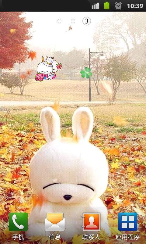 流氓兔动态壁纸锁屏