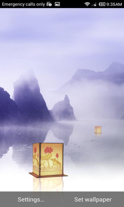 水云间-梦象动态壁纸
