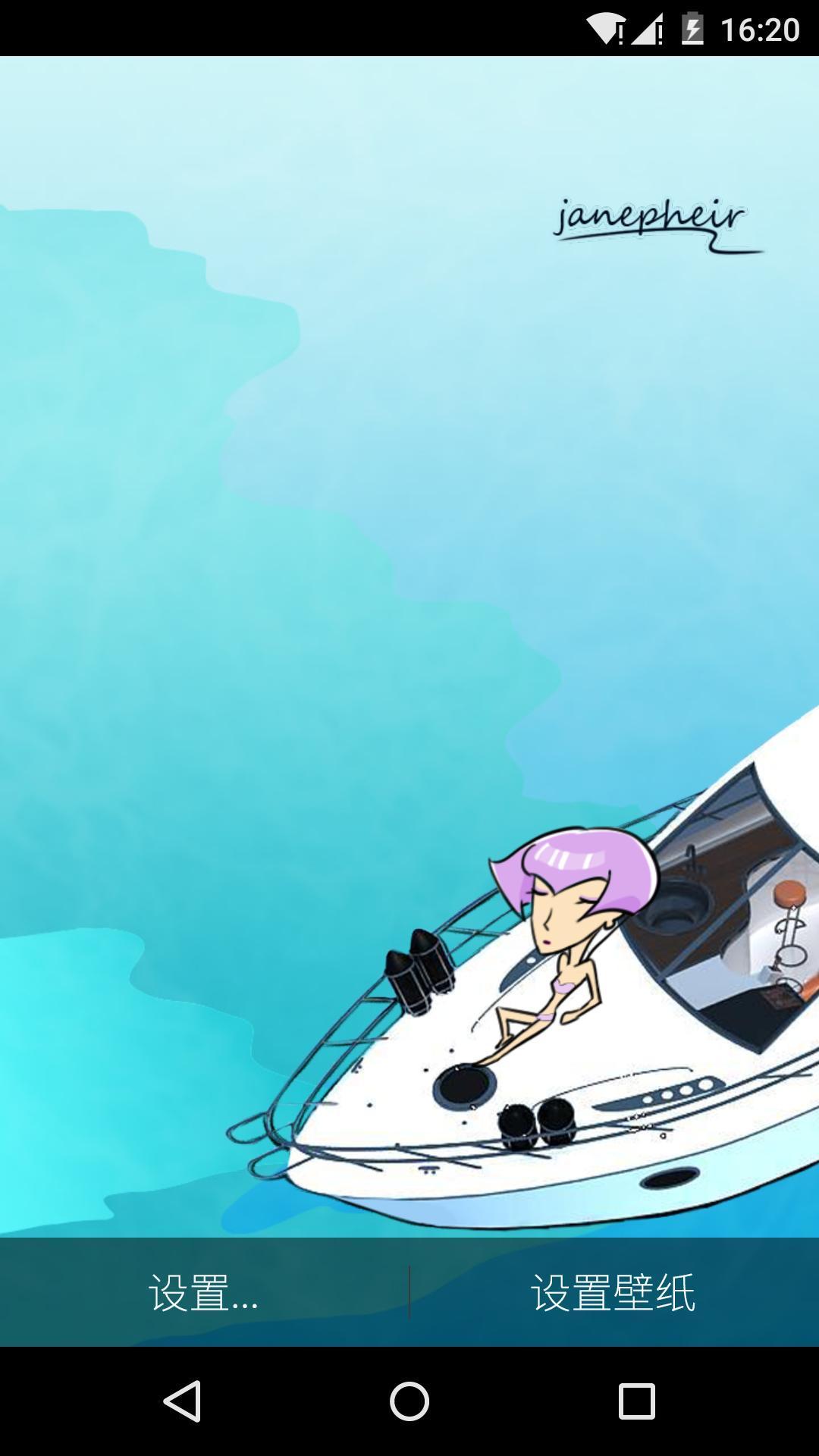 游艇-梦象动态壁纸