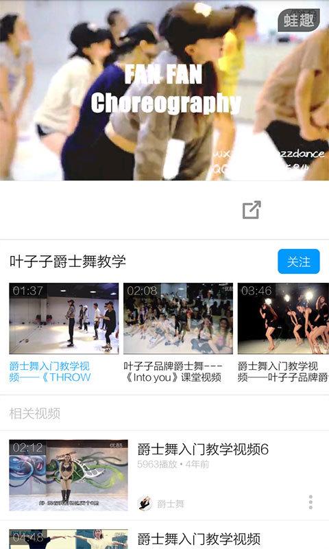 现代舞蹈教学视频