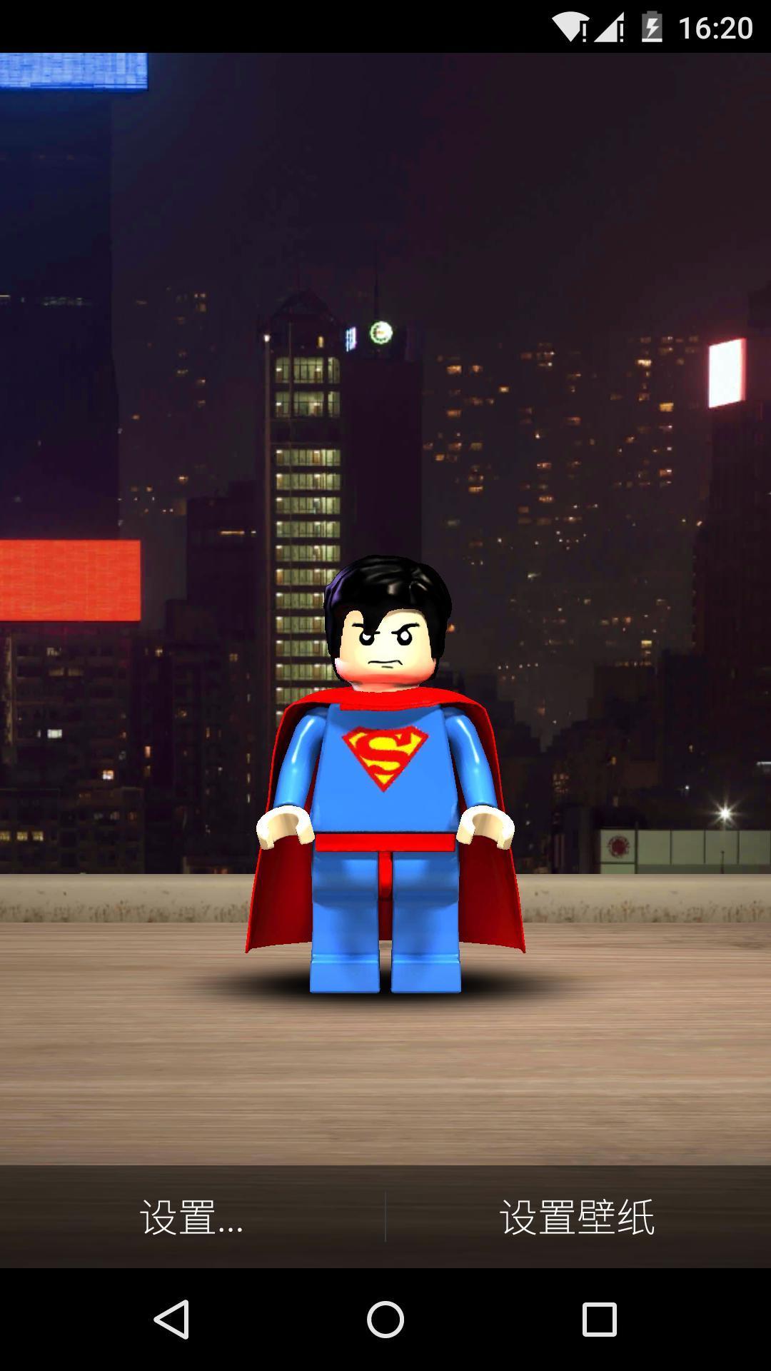 3D小超人-梦象动态壁纸