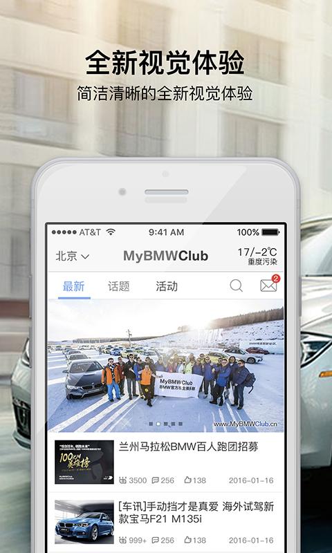 MyBMWClub