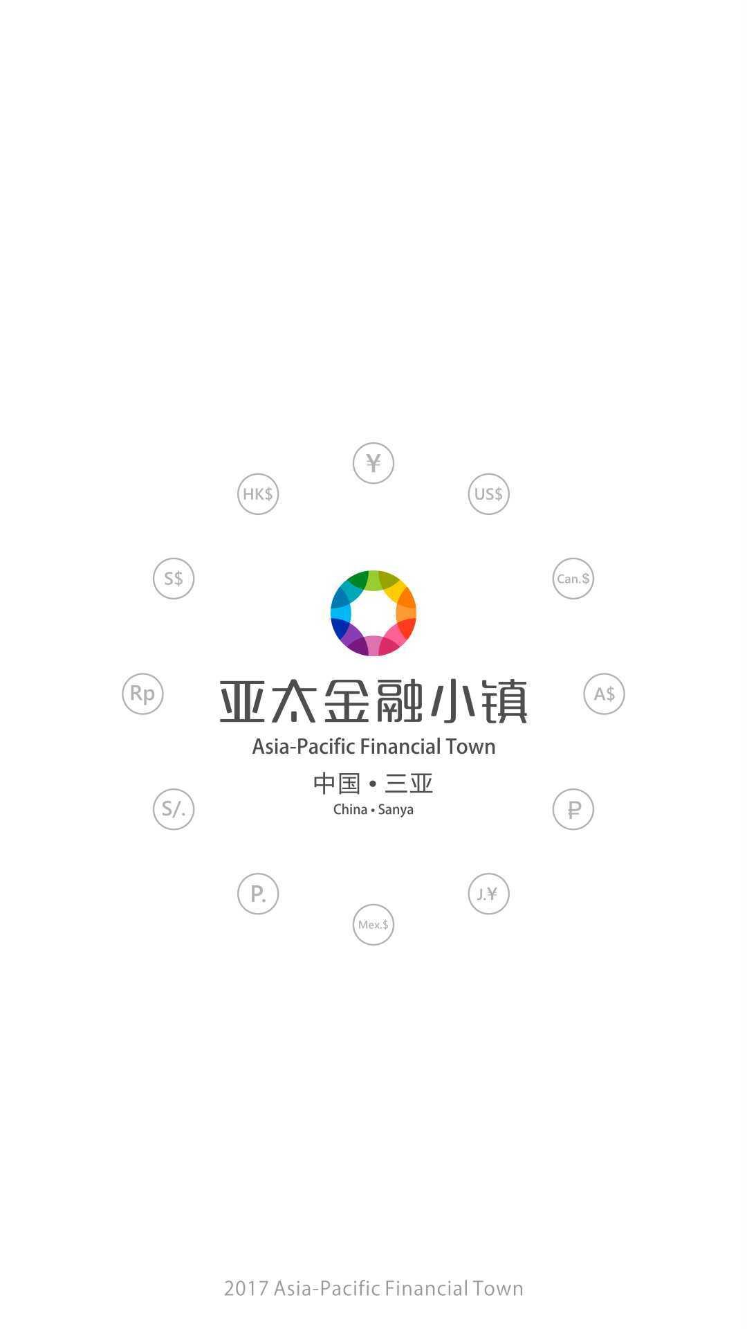 亚太金融镇