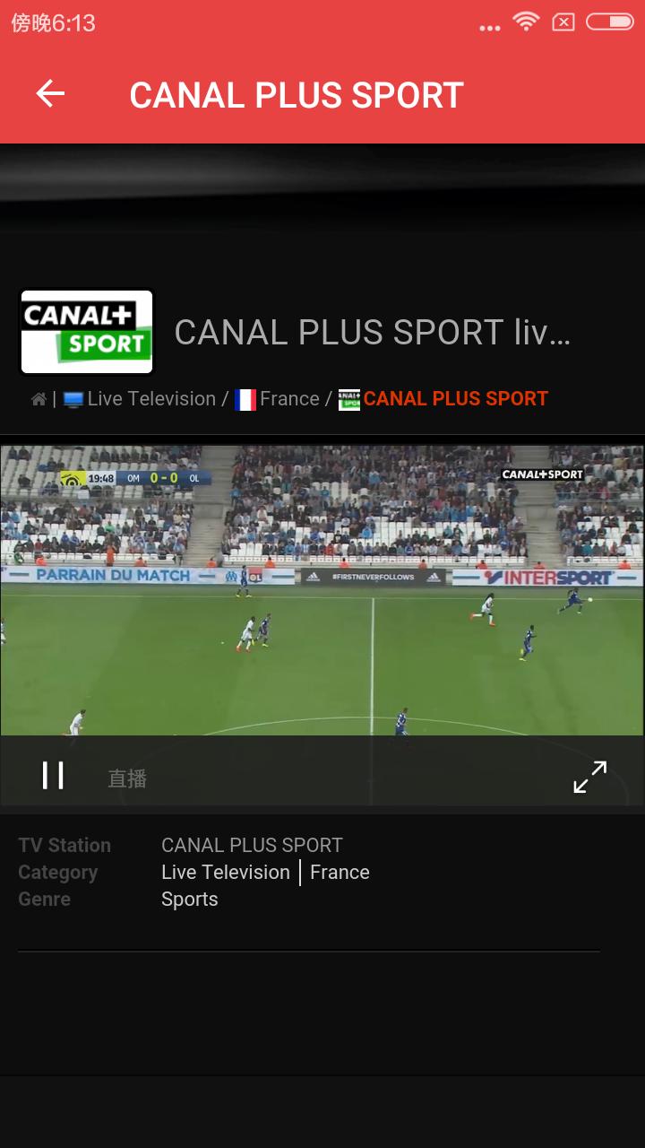 足球直播吧