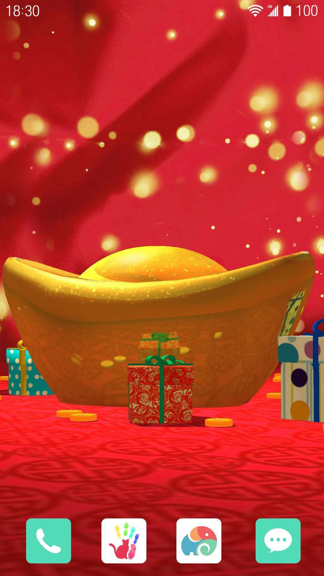 3D招财进宝-梦象动态壁纸