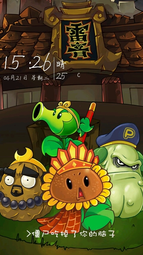 游戏动漫动态壁纸主题
