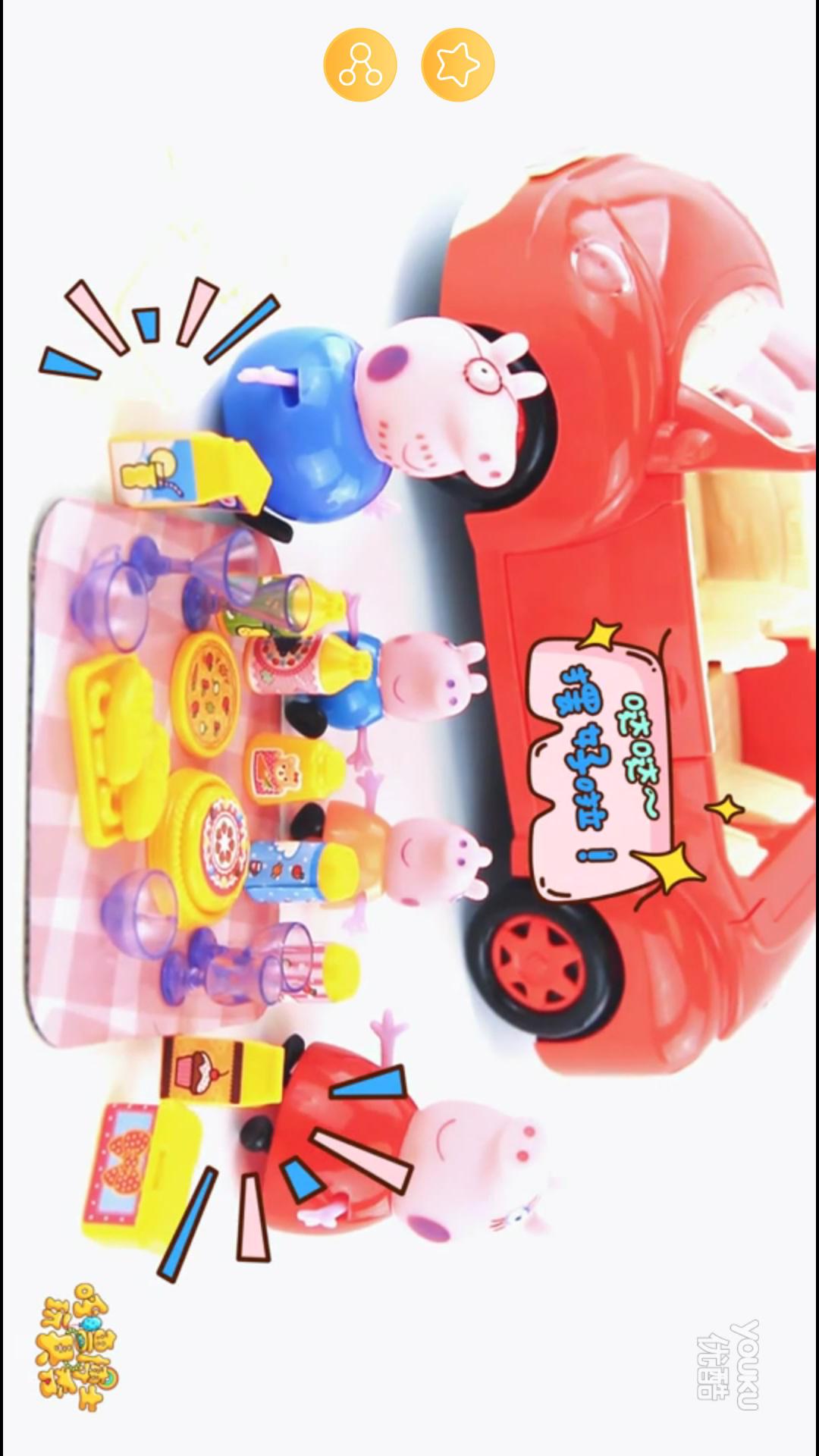 呼噜博士玩具秀