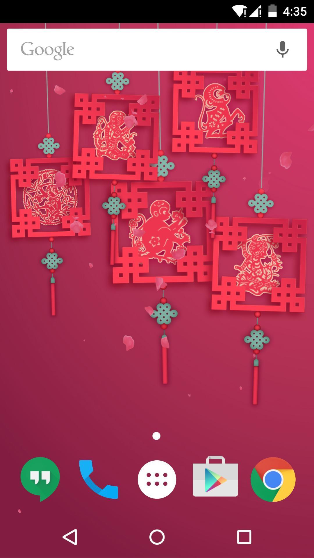 猴年剪纸-梦象动态壁纸