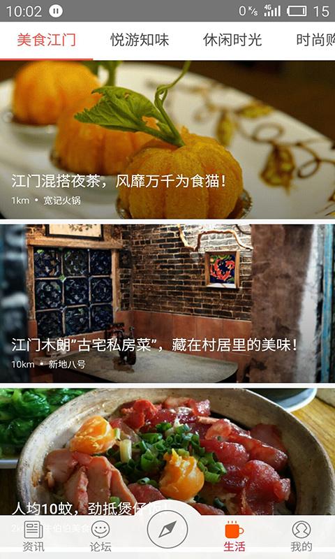 江门邑网通
