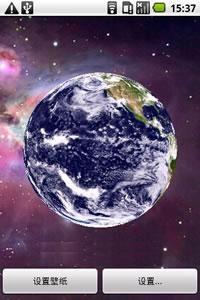 动态地球壁纸