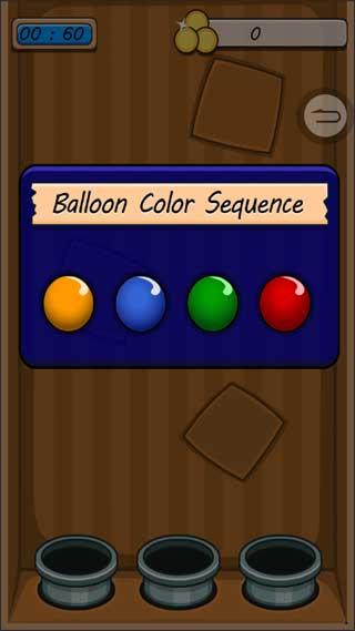 气球大作战