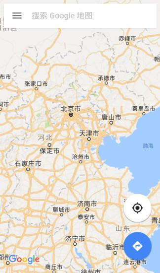谷歌地图高清卫星地图