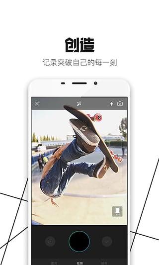 秒嗨app