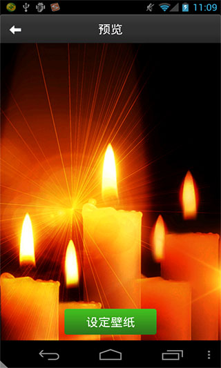 明亮的烛光动态壁纸
