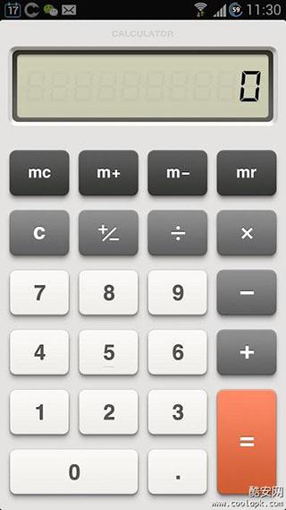 锤子计算器