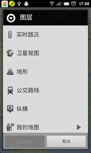 谷歌地图中国版