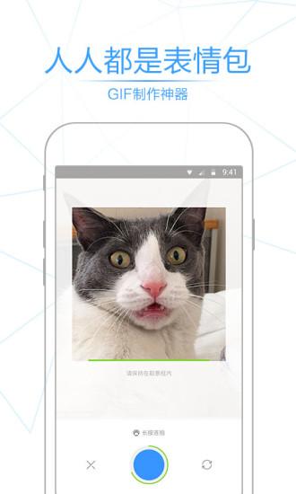 腾讯相册管家app