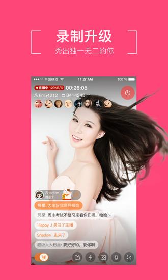 腾讯直播app官方