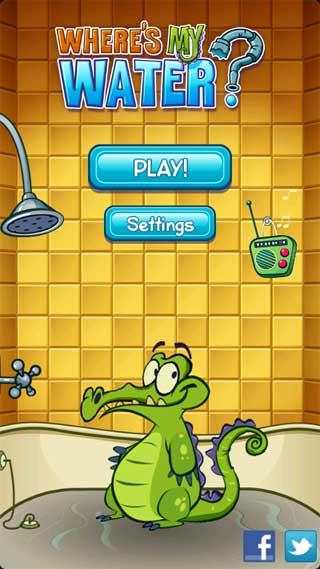 爱洗澡的鳄鱼
