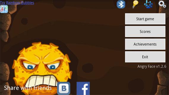 愤怒的囧脸