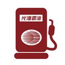 光汇云油 3.0.2