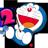 哆啦A梦钓鱼2 1.1.5
