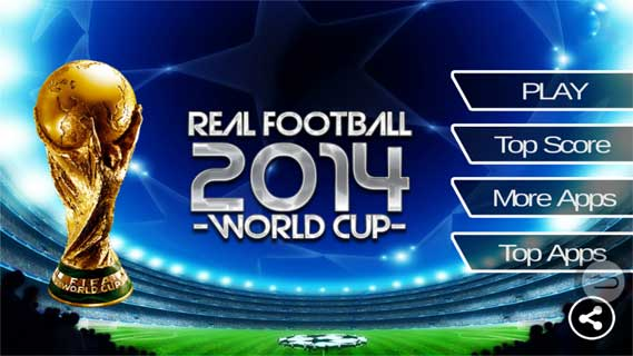 简易世界杯