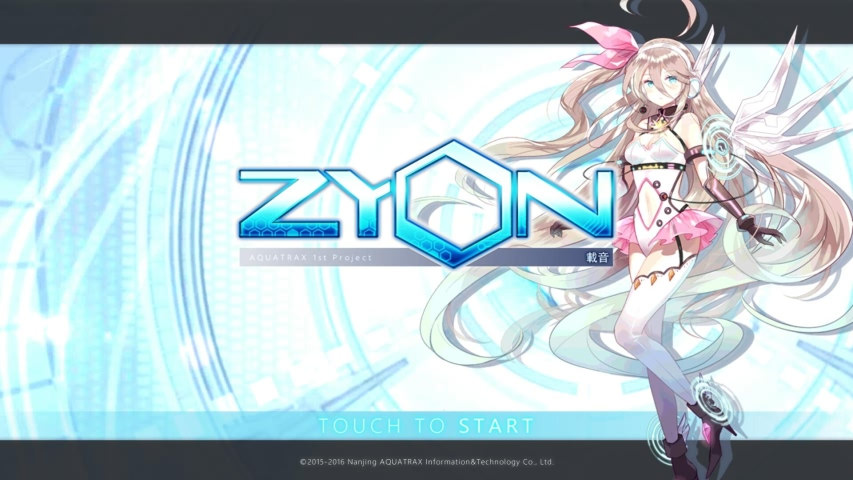 Zyon载音破解版最新版
