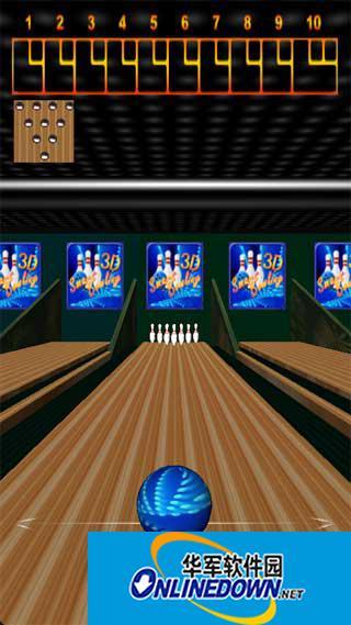 智能保龄球3D
