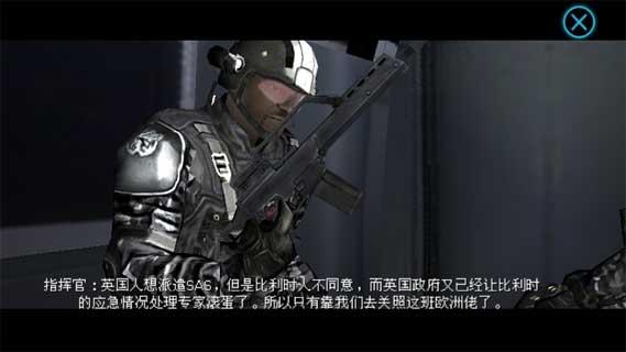 彩虹6号中文版