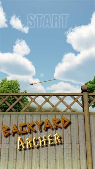 后院弓箭手