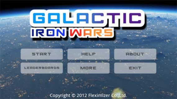 银河钢铁大战