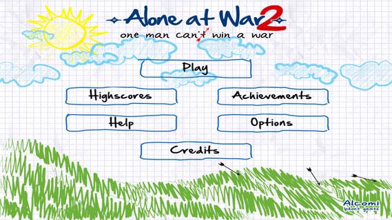 孤独战争2