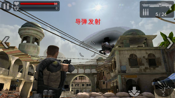 前线突击队官方中文版