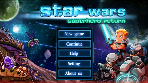 星球大战之超级英雄回归