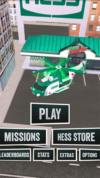 赫斯直升机