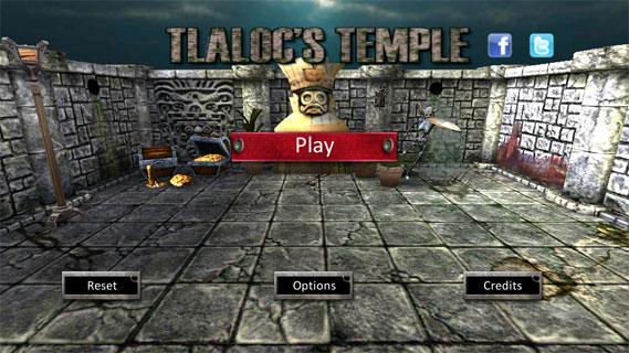 拉洛克神庙
