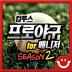 职业棒球经理 2.0.0